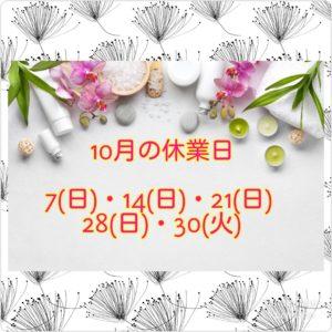 PhotoGrid_1538296482178